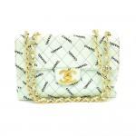 Chanel XL Maxi Jumbo Light Cyan Quilted Cotton Shoulder Flap Bag
