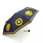 Versace Vintage Navy x Gold Tone Nylon Umbrella