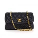 """Vintage Chanel 9"""" Navy Quilted Leather Shoulder Flap Bag  Wallet"""