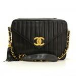 """Chanel 12"""" Black Vertical Quilted Leather Fringe Shoulder Bag"""