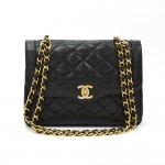 "Vintage Chanel 8"" Double Flap Black Quilted Leather Paris Limited Shoulder Bag"