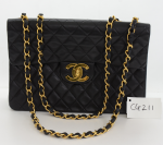 Chanel 13inch Maxi Jumbo Black Quilted Leather Shoulder Flap Bag