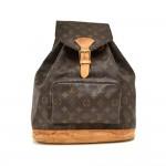 Louis Vuitton Montsouris GM Monogram Canvas Backpack