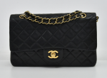 """A-11 Chanel 2.55 Classic 10"""" Double Flap Black Quilted Leather Shoulder Bag"""