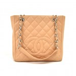 Chanel Petite Shopping Tote PST Beige Quilted Caviar Leather Bag