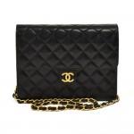 """Vintage Chanel 9"""" Ex Black Quilted Leather Flap Shoulder Bag"""