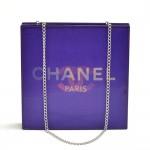 Chanel Holographic Purple Vinyl Chain Shoulder Bag
